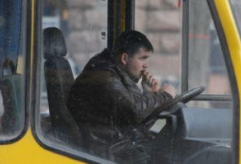 Водителей харьковских маршруток жестко наказывают (ФОТО)