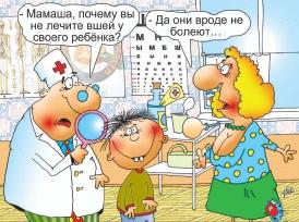 Харьковчан одолевают неожиданные болезни