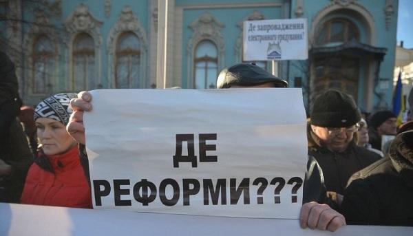 Харьковчане отправили власть на дно