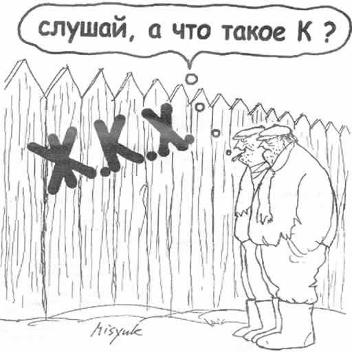 Харьковчане объявили бойкот коммунальщикам