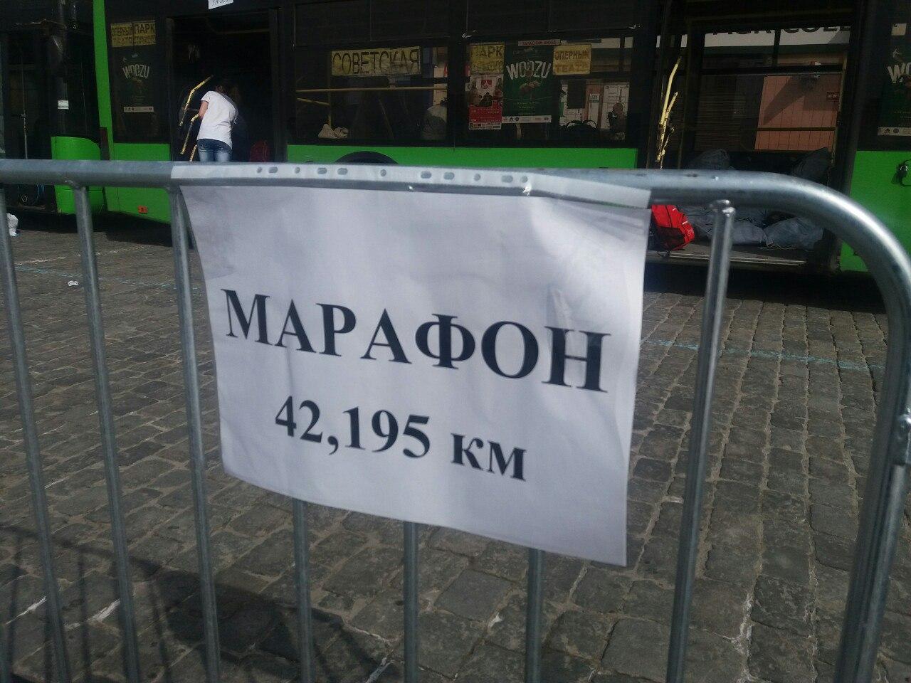 Тысячи людей проверили свои силы (ФОТО, ВИДЕО)