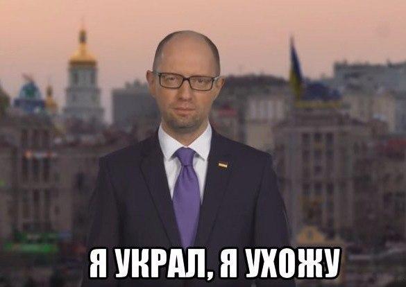 Яценюк и Гройсман рассмешили украинцев (ФОТО)
