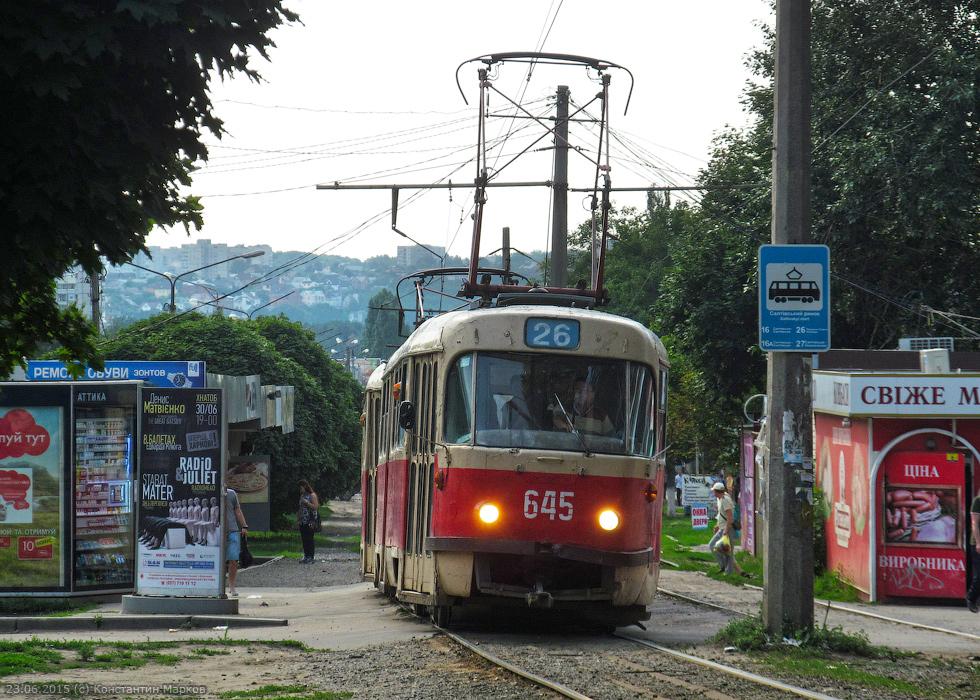Харьковчане каждый день находятся в зоне риска