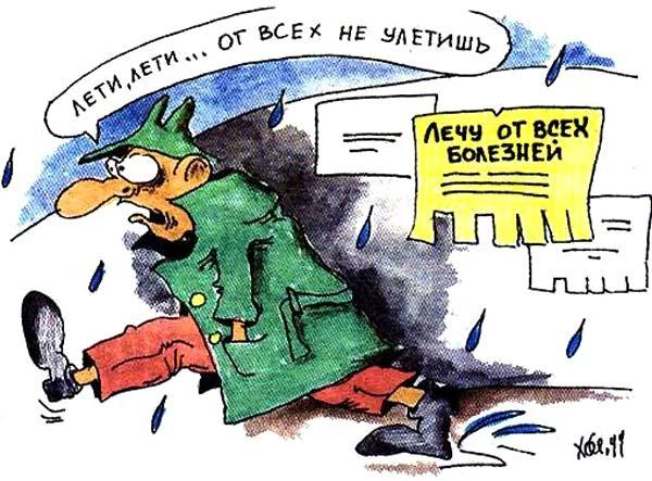 Крик души харьковских автомобилистов (ФОТО)