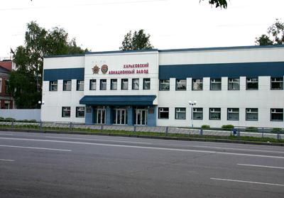 Промышленный гигант Харькова лишился оборудования из-за сотрудников