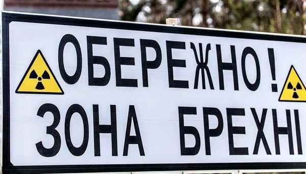 Харьковчан превращают в роботов