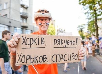 В Харькове снова пройдет Евро