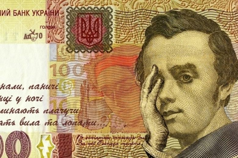 Жителей Харьковщины лишат денег (ФОТО)