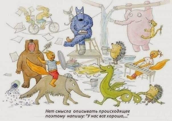 Врачи Харькова шокированы реформой