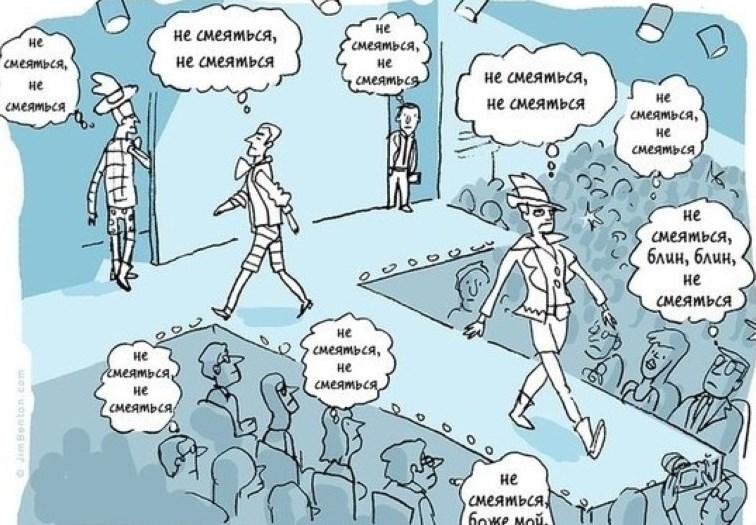 Харьковчане удивили необычными нарядами (ФОТО)