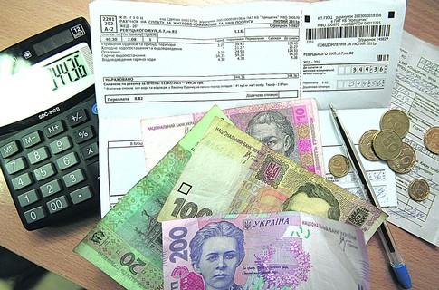 Выяснилось, кому не дадут субсидию в Харькове