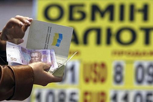 В Харькове отменят документы