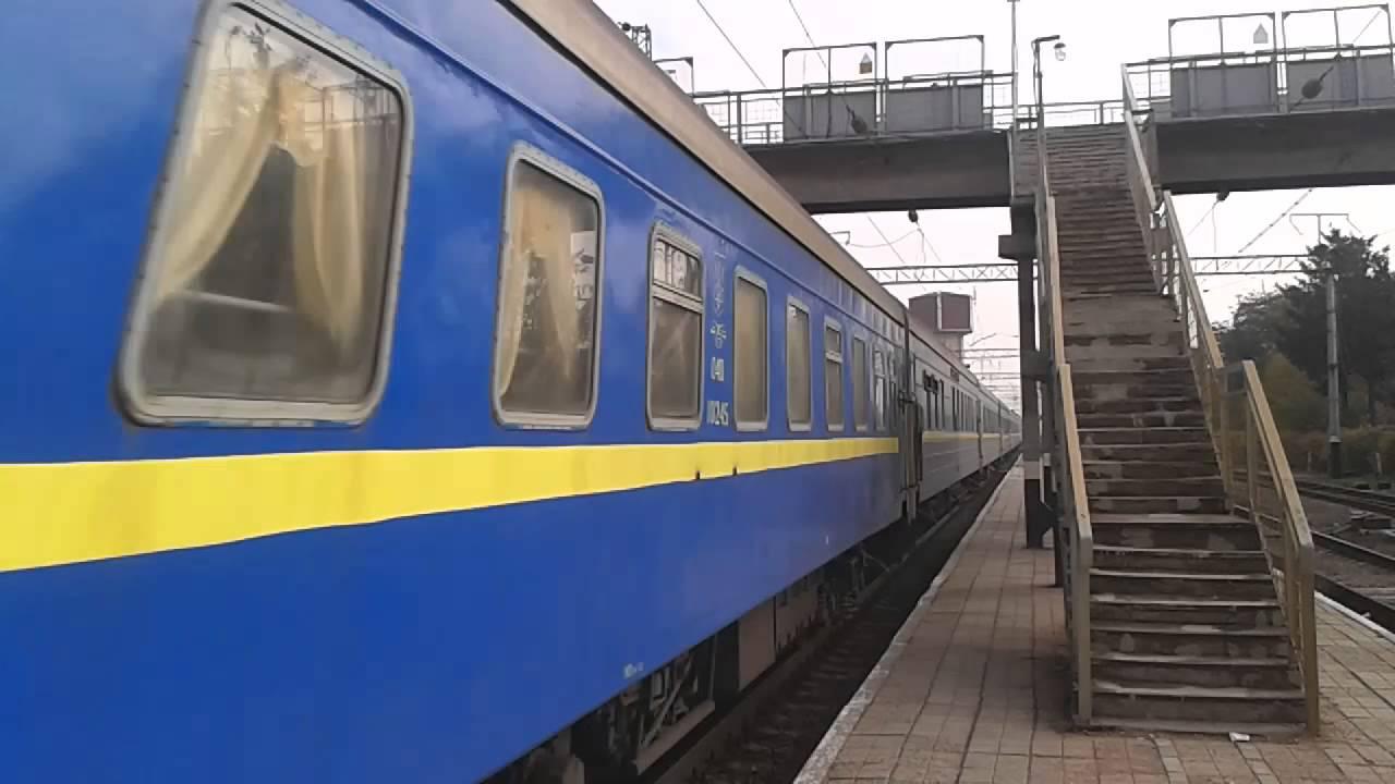 Пассажирам железной дороги пообещали чудо