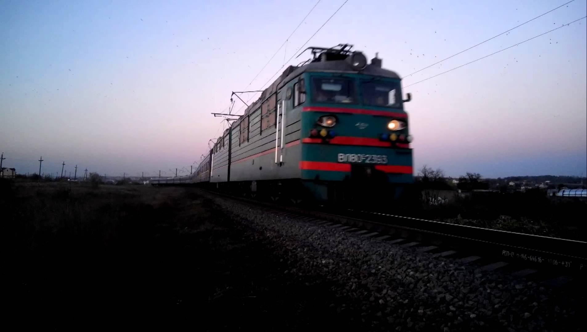 Страшное ЧП случилось на железной дороге