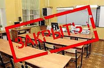 Харьковских учеников переведут в другие школы