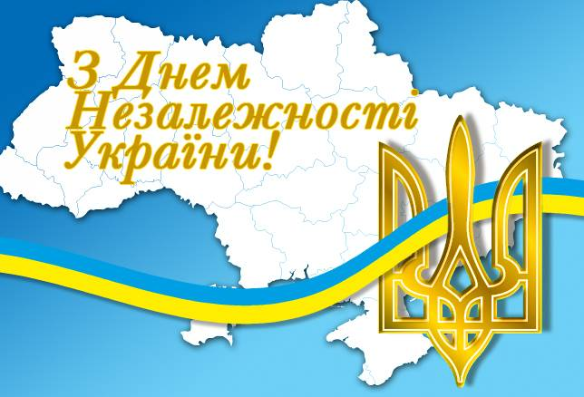 Харьковчане рассказали о разочарованиях и достижениях Украины за годы независимости (видео)