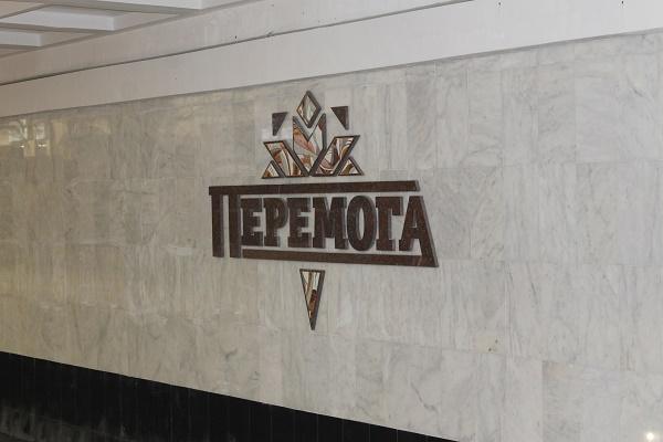 Жителей Алексеевки завезут еще дальше