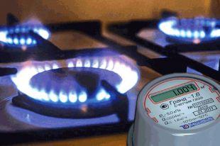Газовики предоставили харьковчанам пять шансов (ВИДЕО)
