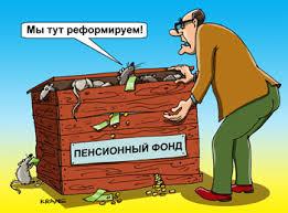 Небывалое богатство свалится на харьковских пенсионеров