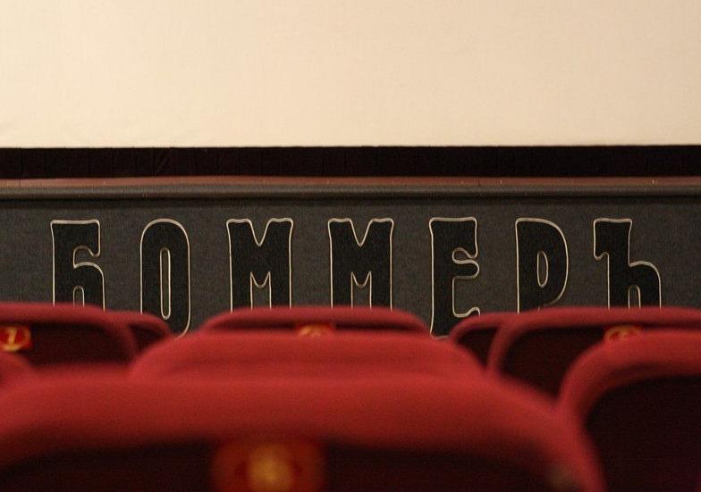 Легендарному харьковскому кинотеатру дали новый шанс