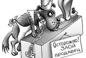 Зверские продавцы ошарашили горожан (ФОТО)