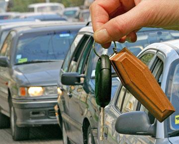 Автомобили хотят отнимать у украинцев
