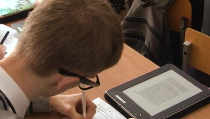 В харьковских школах не хватает учебников