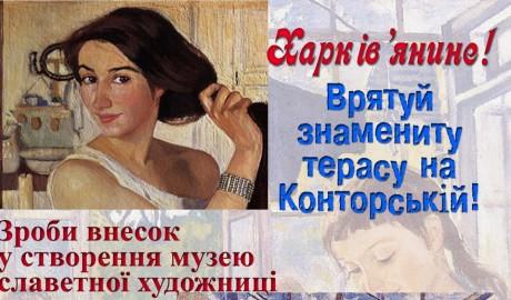 https://gx.net.ua/news_images/1474048371.jpg