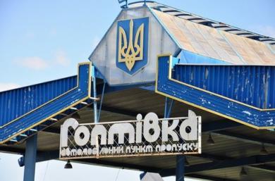 В Харькове задержали поддельного человека
