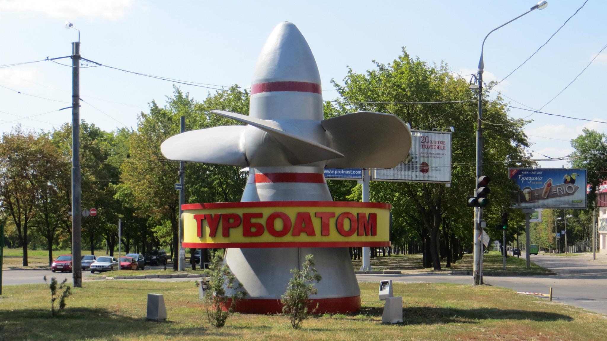 Харьковские заводы могут стать заложниками кредита МВФ