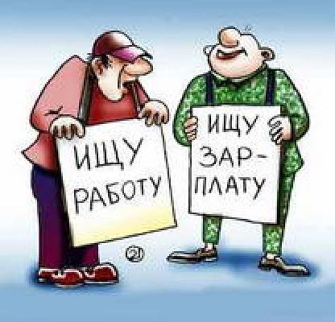 Харьковские работодатели ищут продавцов и певиц