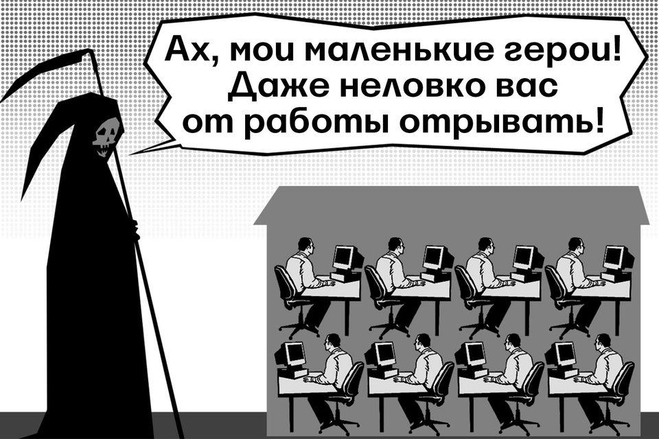 Харьковчане массово становятся трудоголиками