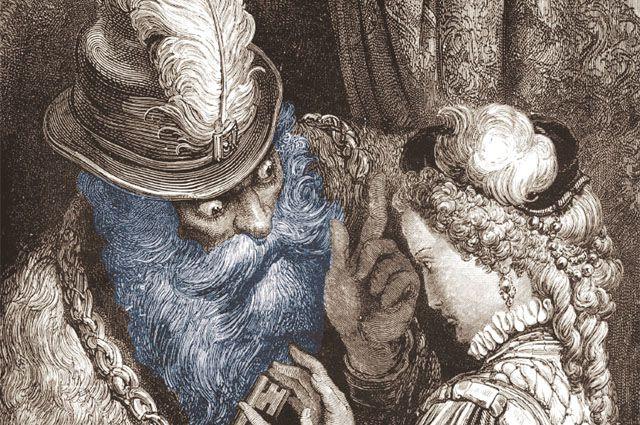 Последователя Синей бороды нашли на Харьковщине