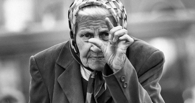 Харьковские пенсионеры отмечают черный день