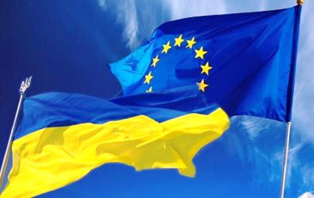 Украинцы придумали, как стать ближе к Европе