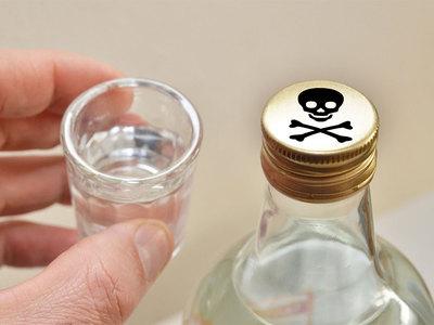 «Відродження» призывает парламент заняться делом о массовом отравлении алкоголем