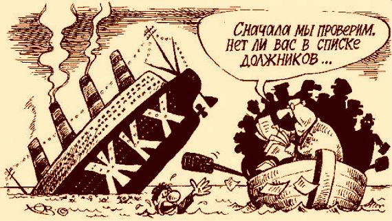 Харьковских коммунальщиков поставили в безвыходную ситуацию