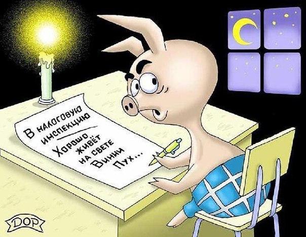 Украинцам разрешили доносить на чиновников