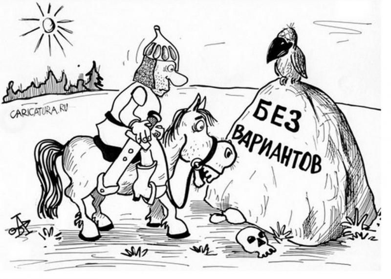 Харьковчан ждет тарифная западня