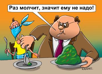 Харьковчане могут выбрать более выгодную пенсию