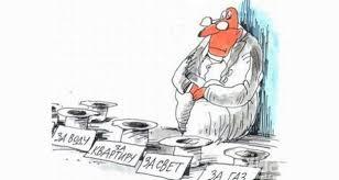 Харьковчане намерены радикально решить вопрос с коммуналкой