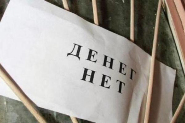 Жители Харьковщины погрязли в долгах