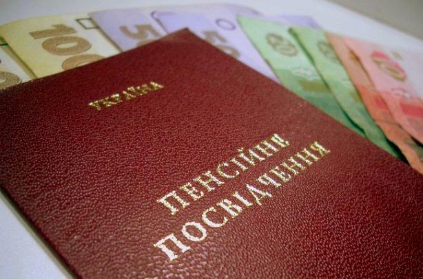 На харьковских пенсионеров свалится сокровище