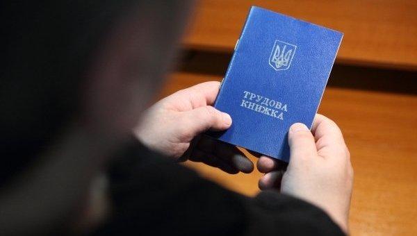 Харьковчанам предлагают купить пенсию