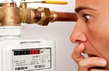 Мэр помогает жителям города платить за отопление