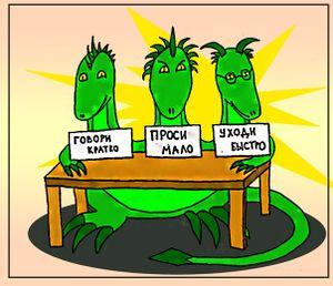 Заморские чиновники шокировали харьковчан (ФОТО)