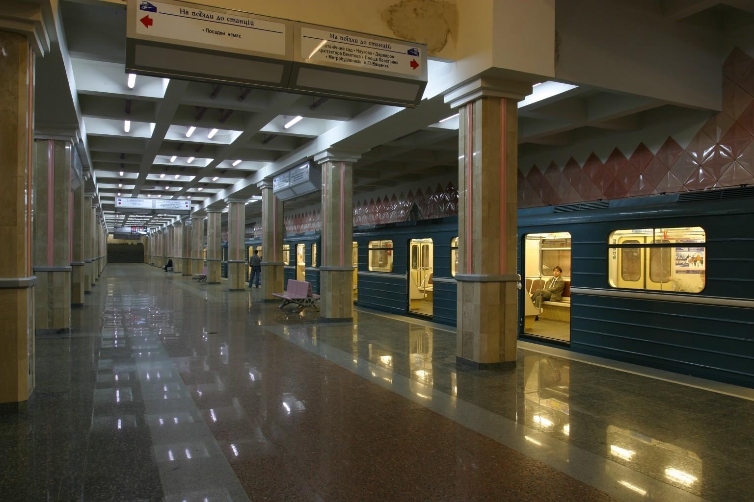 В работу харьковского метро хотят внести новшество