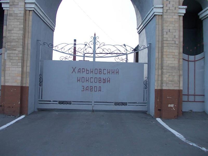 Экоинспекция и экорейдерство: от Одессы до Харькова