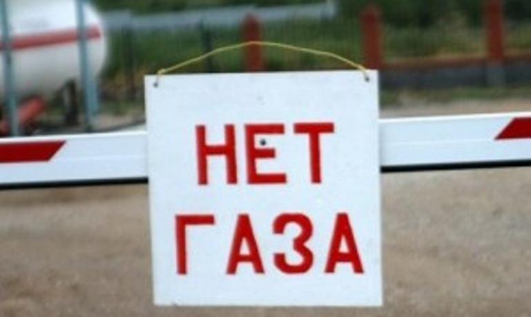 Жителям Харьковщины начали отключать газ