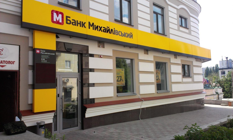 Двое харьковчан умерли, ожидая возвращения банковских вкладов